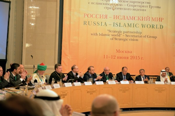 Russian Orthodox Church representatives attend meeting of Strategic Vision Group 'Russia – Islamic World'