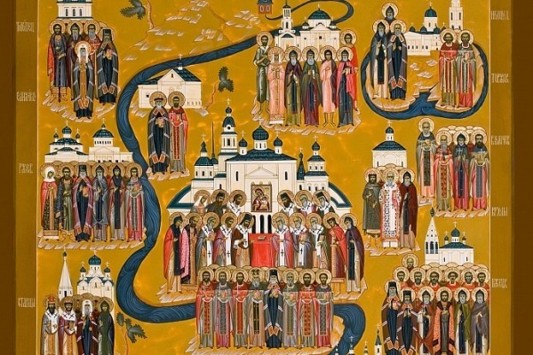 What is Russian Holiness?