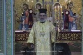 Archdiocese Announces the Falling Asleep in the Lord of His Grace Bishop Anthimos of Olympos