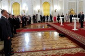 Patriarch Kirill attends State Awards Ceremony