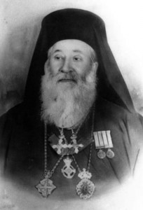 Metropolitan Chrysostomos of Zakynthos