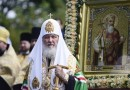 Patriarch Kirill: St. Vladimir's Choice Changed the Whole Course of Our History