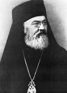 Archbishop Damaskinos of Athens