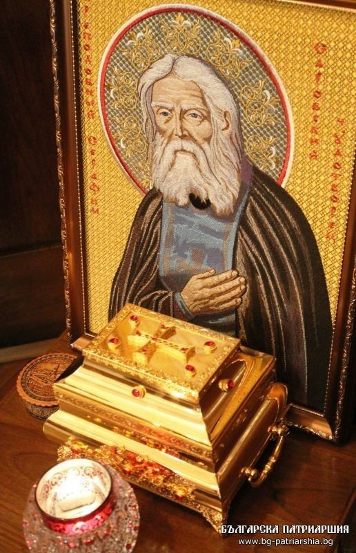 Orthodox Bulgarians venerate piece of St Seraphim of Sarov's relics given to Bulgarian Church as a gift
