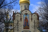 Jackson, NJ: Celebrations in Honor of 1000th Anniversary of Repose of Prince Vladimir to take place at St. Vladimir Memorial Church