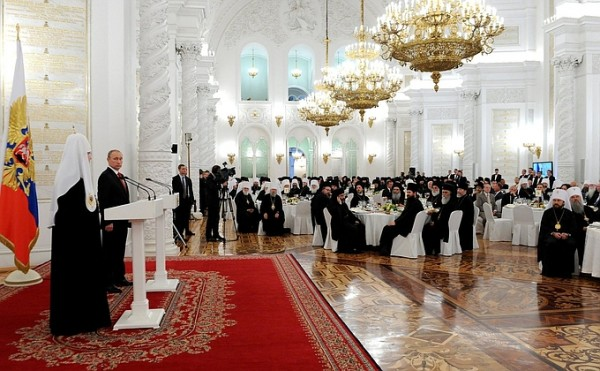 Grand reception in Kremlin on the occasion of the millennium of the demise of Prince Vladimir