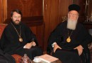 Metropolitan Hilarion meets with Patriarch Bartholomew of Constantinople