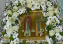 The Day of the Family, Love and Fidelity celebrated in Serbia for the first time
