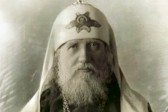 Metropolitan Tikhon to open Villanova Exhibit February 8