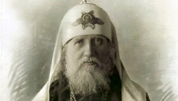 Symposium on Patriarch Tikhon at Holy Trinity Monastery, 9-10 Oct