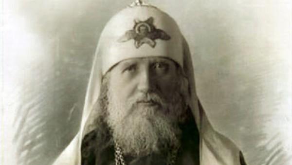 Symposium on Patriarch Tikhon at Holy Trinity Monastery, 9-10 Oct