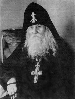 Schema-Archimandrite Gabriel (Zyryanov)