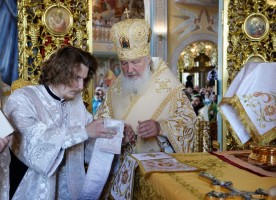 Patriarch Kirill on Prophetic Ministry