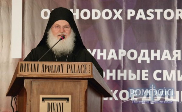 "Archimandrite Ephraim speaks at the first ""International Conference on Digital Media and Orthodox Pastoral Care."""