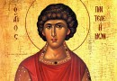The Paradoxical Power of Mercy: A Homily on St. Panteleimon
