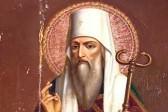 Lack of Faith vs. God's Providence