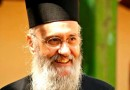 Holiness and Martyrdom in Our Times: An Interview with Metropolitan Hierotheos of Nafpaktos