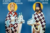 Saints canonized at ceremony at St. Steven's Orthodox Cathedral
