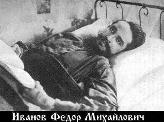 St. Theodore of Tobolsk: A Physically Handicapped Martyr