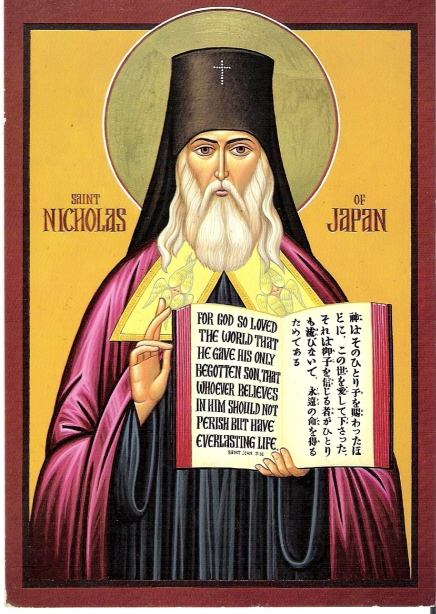 Japanese believers to convey particles of St. Nicholas of Japan relics to Russian churches
