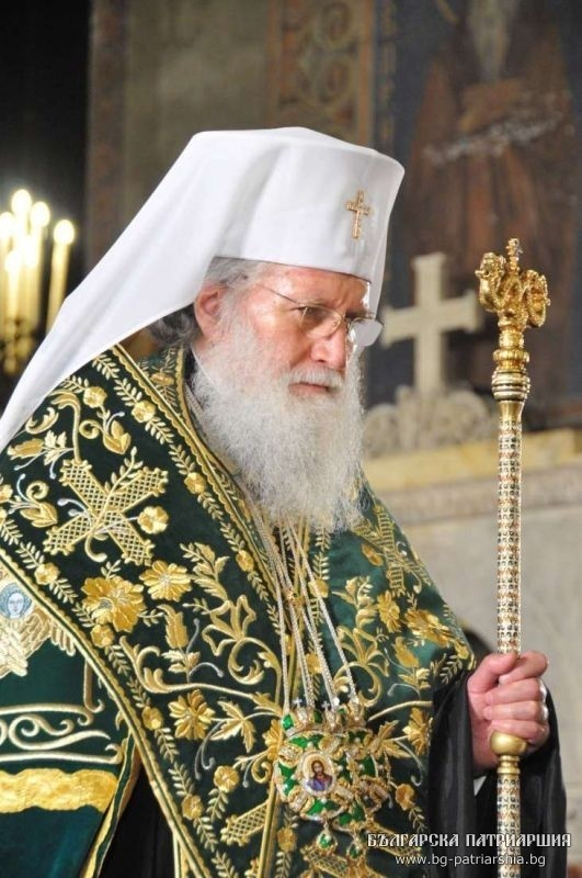 Patriarch Kirill's message of birthday greetings to Patriarch Neophytos of Bulgaria
