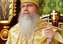 Metropolitan Tikhon's 2019 Paschal Message Available