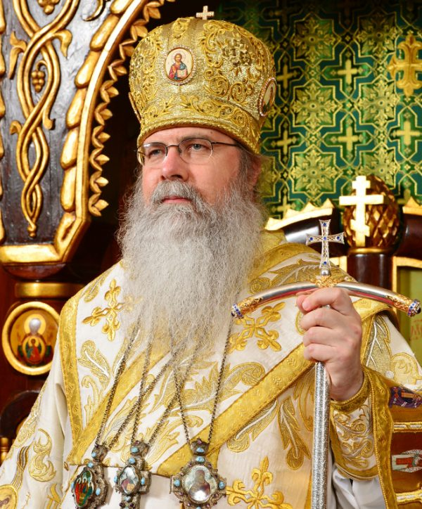 Metropolitan Tikhon's 2018 Nativity Message Now Available