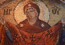 No Orthodox Christian is Without Theotokos' Protection