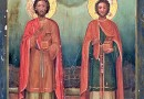 Three Different Sets of Saint Brothers Named Cosmas and Damian