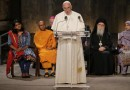 Pope Francis' Thoughts on Pastoring in the 21st Century