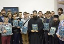 Serbian Seminary in Kosovo presented with set of 'Orthodoxy Encyclopedia' volumes