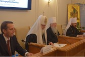 "His Holiness Patriarch Kirill presides at the opening of International Conference ""Prince Vladimir. Choice Of Civilization"""