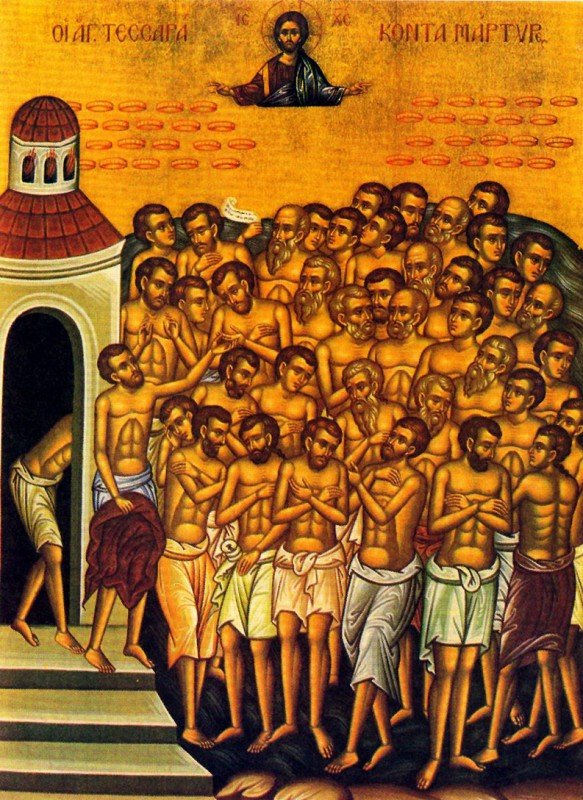 Holy-40-martyrs