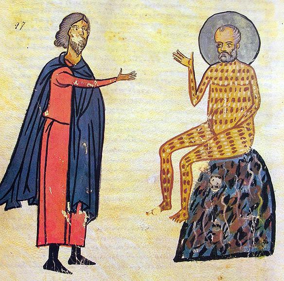 The Suffering of Job, Vatopedi Manuscript nr. 590, 12th Century