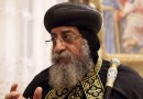 Head of Egyptian Copts to visit Jerusalem for first time in 35 years