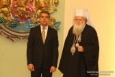 Bulgaria President confers order on Patriarch Neophyte