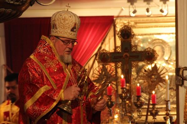 Bishop David of Sitka and Alaska