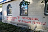 Church desecrated in Simferopol on Halloween