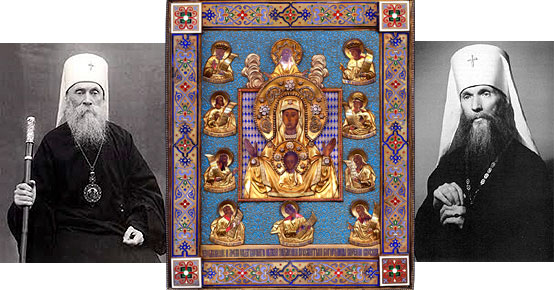"""The Primates of the Russian Church Abroad Will be Prayerfully Commemorated on the Eve of the Feast Day of the Kursk-Root Icon of the Mother of God """"of the Sign"""""""