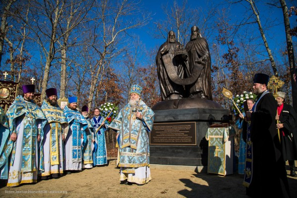 Photo: http://eadiocese.org/