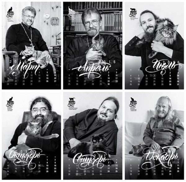 Russian priests pose with pet cats in hit 2016 calendar
