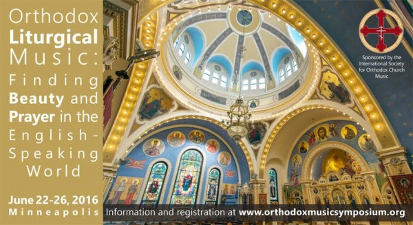 Pan-Orthodox Music Symposium Announced for June 2016