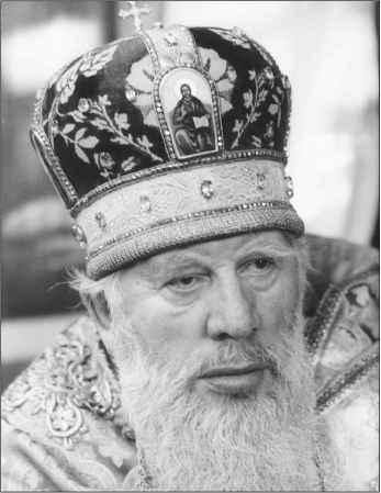 Bishop Ioann Wendland