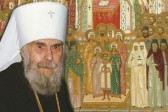 There Is No Easy Path for Holiness: On the Commemoration of the New Martyrs of Russia