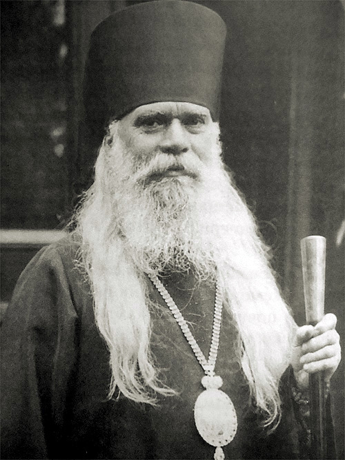 Archbishop Seraphim (Sobolev) is Canonized