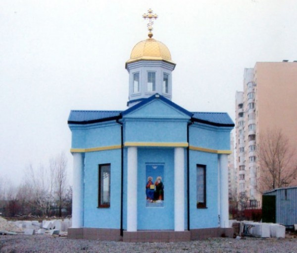 Orthodox church desecrated in Kiev