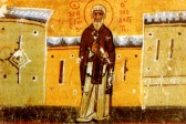 The Church's Unity According to Saint Maximus the Confessor
