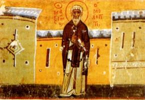 The Church's Unity According to Saint…