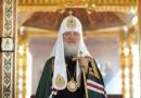 Patriarch Kirill to visit Uzbekistan