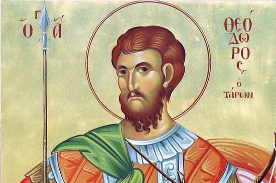 Intrigues in the Church: On the First Saturday of Great Lent – St Theodore the Tyro
